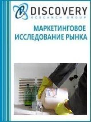 Анализ рынка гексафторкремниевой кислоты в России