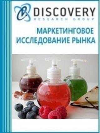 Анализ рынка гелей для душа в России