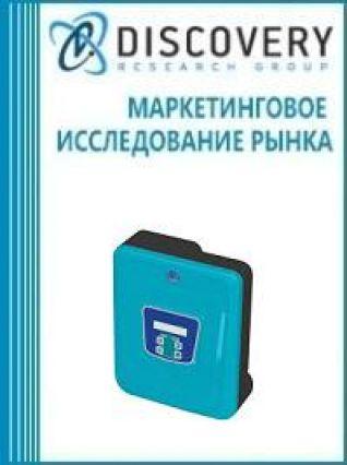 Анализ рынка генераторов солевых в России
