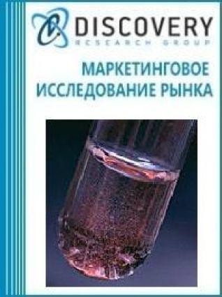 Маркетинговое исследование - Анализ рынка гидроксида висмута в России