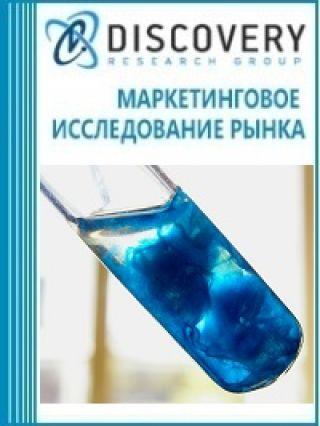 Анализ рынка гидроксидов в России