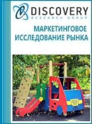 Анализ рынка гимнастических детских комплексов в России