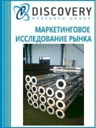 Маркетинговое исследование - Анализ рынка горячего цинкования в России