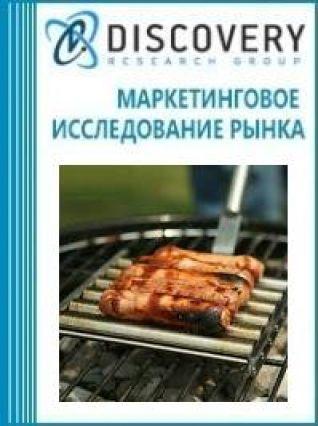 Анализ рынка грилей роликовых в России