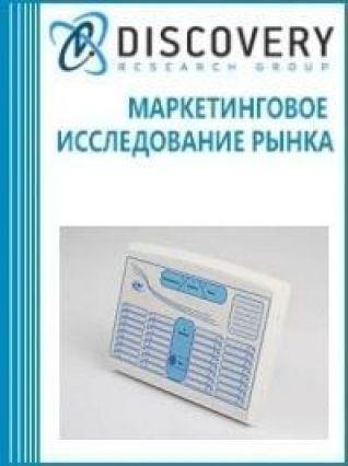 Анализ рынка индикаторных сигнализационных панелей в России