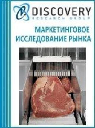 Анализ рынка инъекторов для мяса в России