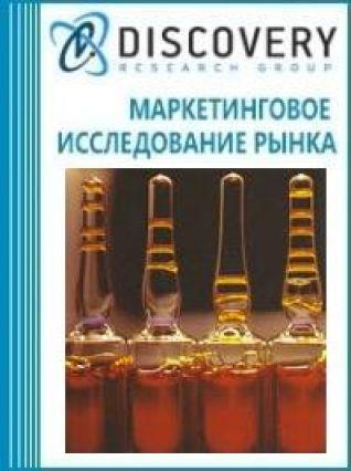 Анализ рынка инъекционных растворов в России