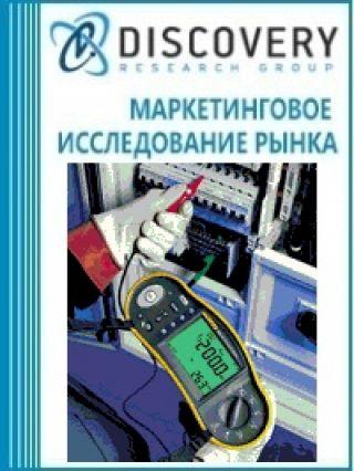 Маркетинговое исследование - Анализ рынка инструмента для работы с высоким напряжением без отключения в России
