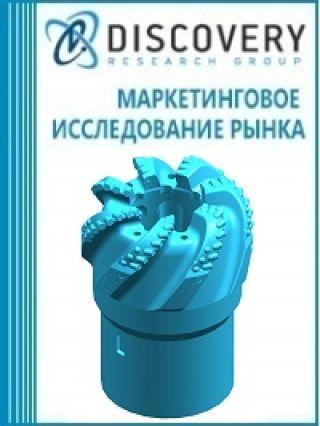Маркетинговое исследование - Анализ рынка инструмента (твердосплавного режущего) для дорожно-строительной техники, горнопроходческой техники, бурового оборудования в России