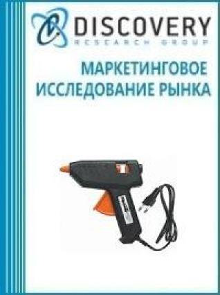 Анализ рынка инструментов фиксирующих: клеевых пистолетов, строительных степлеров, струбцины в России