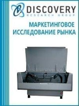 Анализ рынка инструментов фотограмметрических в России