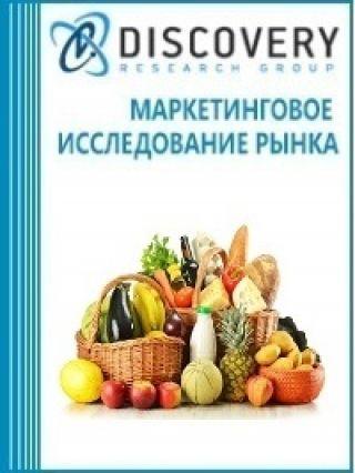 Маркетинговое исследование - Анализ рынка интернет-торговли продуктами питания в России (включая прогноз до 2019 г.)
