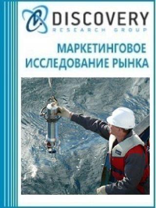 Маркетинговое исследование - Анализ рынка инженерно-гидрологических работ в России