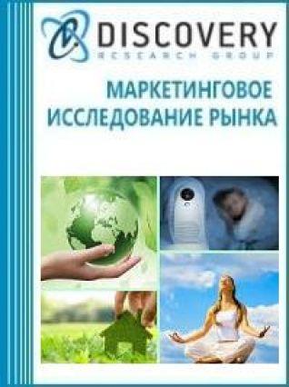 Анализ рынка ионизаторов в России