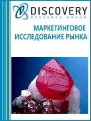 Анализ рынка искусственного корунда в России