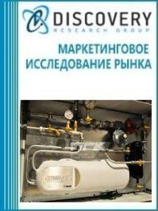 Анализ рынка испарительных установок с концентратом в России
