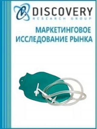 Анализ рынка изделий гигиенических и фармацевтических из резины в России