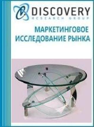 Анализ рынка изделий из стекла в России