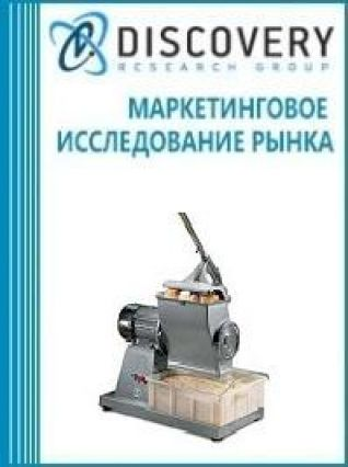 Маркетинговое исследование - Анализ рынка измельчителей сухарей в России
