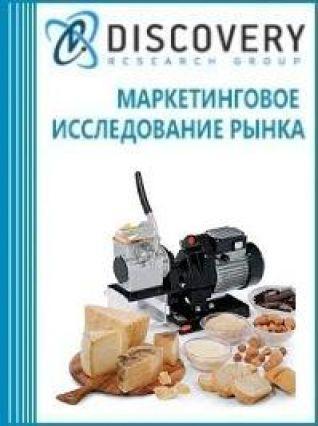 Анализ рынка измельчителей сыра и сыротерок в России