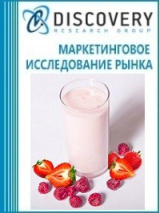 Анализ рынка йогуртов в России