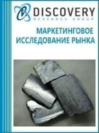Анализ рынка калия в России