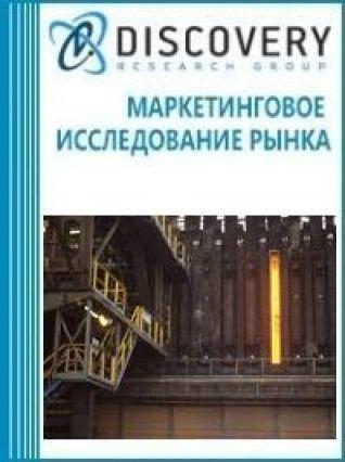 Анализ рынка каменноугольного газа в России