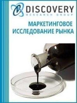 Маркетинговое исследование - Анализ рынка каменноугольных смол в России