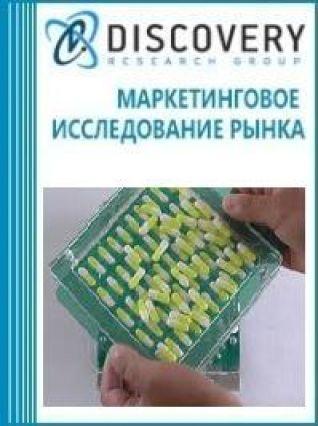 Анализ рынка капсуляторов в России
