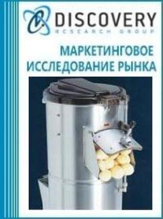 Анализ рынка картофелечисток в России