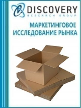 Маркетинговое исследование - Анализ рынка картона в России