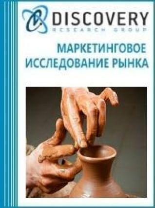 Анализ рынка керамики в России