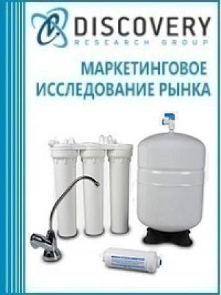 Маркетинговое исследование - Анализ рынка химических реагентов для очистки сточных вод в России