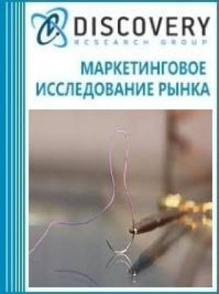 Анализ рынка хирургического кетгута в России