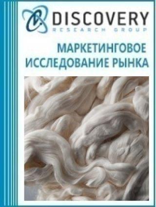 Маркетинговое исследование - Анализ рынка хлопкового волокна в России