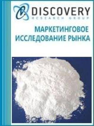 Анализ рынка хлорида олова в России