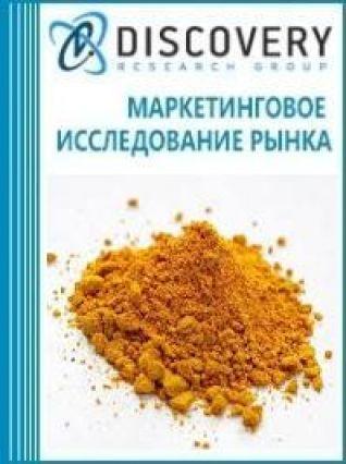 Анализ рынка хлорида железа в России