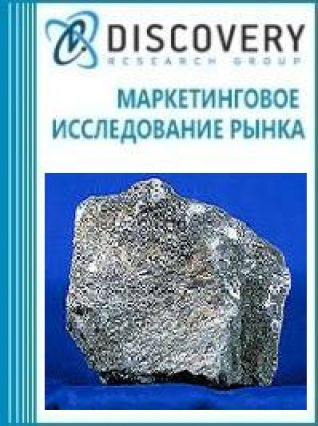 Анализ рынка хлоритов в России
