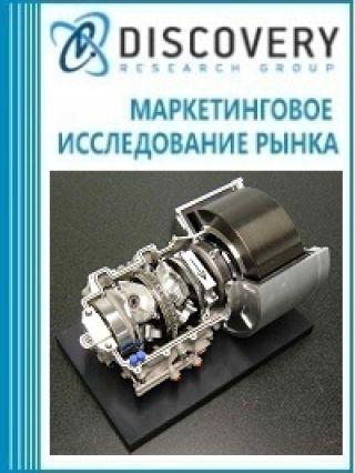 Анализ рынка кинетических накопителей энергии в России