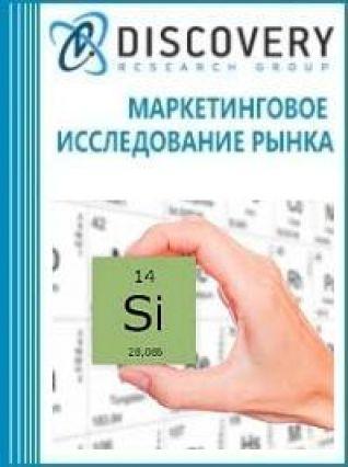 Анализ рынка кислот на основе соединений кремния в России