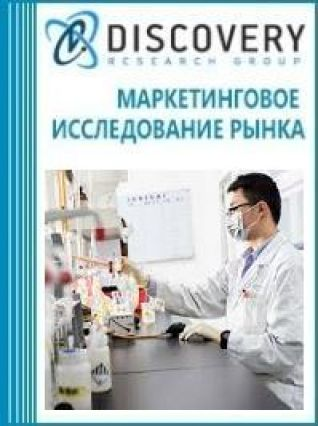 Анализ рынка кислоты хлорсульфоновой в России