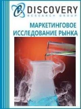 Анализ рынка кислоты плавиковой в России