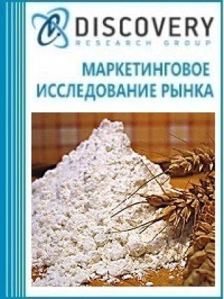 Анализ рынка клейковины в России