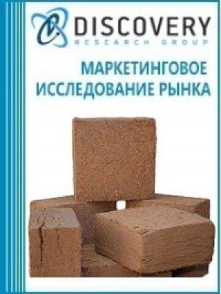 Маркетинговое исследование - Анализ рынка брикетов коксовых в России