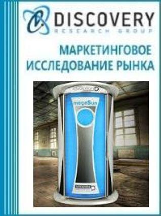 Анализ рынка коллариумов (вертикальных и горизонтальных) в России