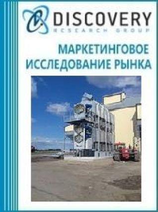 Анализ рынка колонковых зерносушилок в России