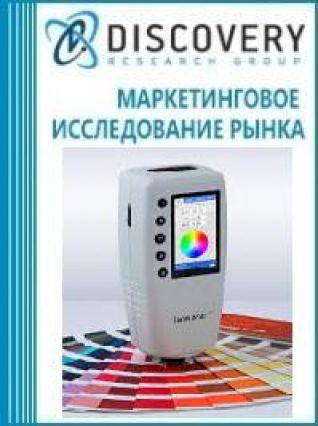 Анализ рынка колориметров в России