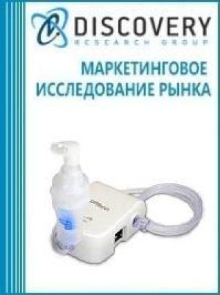 Анализ рынка компрессорных небулайзеров в России