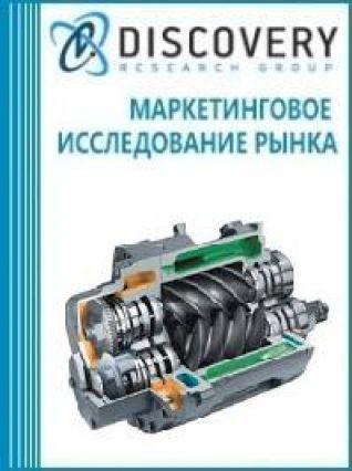 Анализ рынка компрессоров винтовых в России
