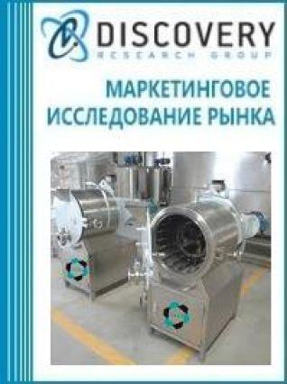 Анализ рынка конш-машин в России